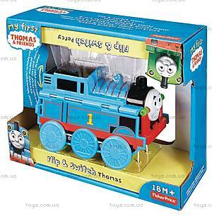 Моторизованный поезд серии «Томас и друзья», BMK87, отзывы