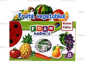 Мой маленький мир на магнитах «Фрукты, овощи», RK2101-04, отзывы