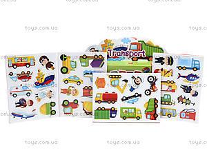 Мой маленький мир на магнитах «Транспорт», RK2101-03, купить