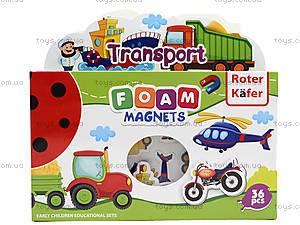Мой маленький мир на магнитах «Транспорт», RK2101-03, цена