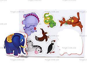 Мой маленький мир на магнитах «Зоопарк», RK2101-02, купить