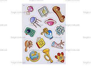 Мой маленький мир «Смешарики», VT3103-01,02, купить