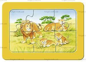 Мои первые пазлы Ravensburger «Обезьянка, слон и лев», 06574R, отзывы