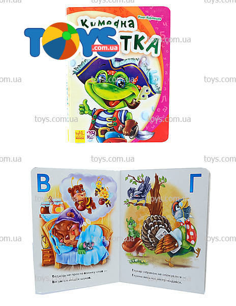 детская азбука веселый алфавит картинки