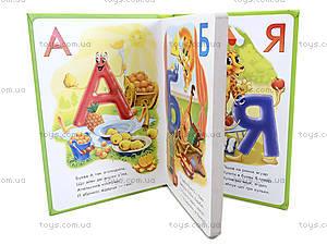 Первая азбука малыша, зеленый цвет, М17342УМ338012У, фото