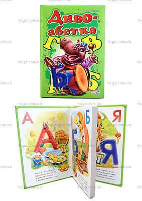 Первая азбука малыша, зеленый цвет, М17342УМ338012У