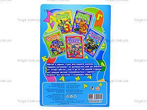 Книжка для детей «На что похожи буквы», М345009У, фото