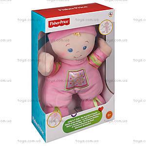 Моя первая кукла Fisher-Price, N0662, купить
