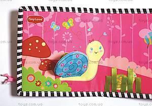 Моя первая книжка «Крошка-принцесса», 1601300430, купить