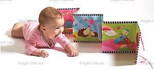 Моя первая книжка «Крошка-принцесса», 1601300430, игрушки