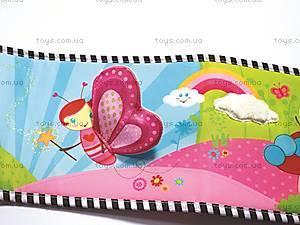Моя первая книжка «Крошка-принцесса», 1601300430, магазин игрушек
