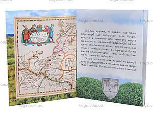 Читаем по слогам «Замки и крепости», на украинском, С366014У, купить