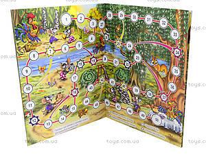 Детская книга «Мои первые сказки», 3232, купить