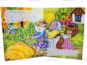 Детская книга «Мои первые сказки», 3232, отзывы
