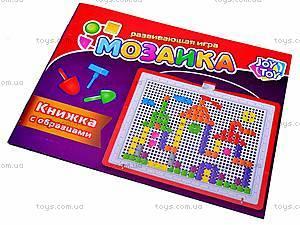 Мозаика, 150 фишек, 2712, игрушки