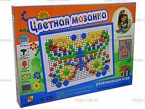 Мозаика, 220 элементов, 9702