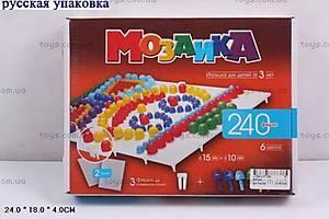 Мозаика, 240 элементов, SM240
