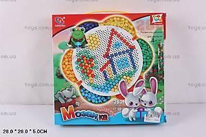 Мозаика, 280 элементов, 8018-11
