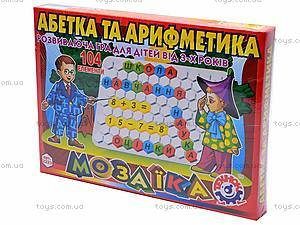Мозаика «Абетка та арифметика», 2223, отзывы