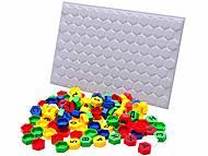 Мозаика «Азбука+арифметика», 2087, купить игрушку