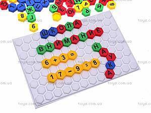 Мозаика «Азбука+арифметика», 2087, купить