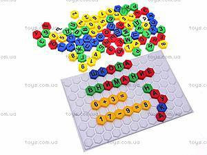 Мозаика «Азбука+арифметика», 2087, фото
