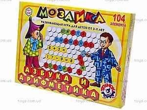 Мозаика «Азбука+арифметика», 2087, отзывы