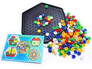 Мозаика «Цветной мир», 2070, купить