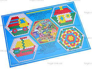 Мозаика «Цветной мир», 2070, цена