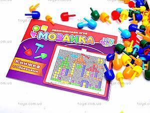 Мозаика детская, 2715, игрушки