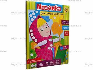 Мозаика детская «Маша», VT4207-01..04, отзывы