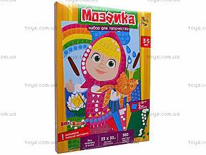 Мозаика детская «Маша», VT4207-01..04, игрушки