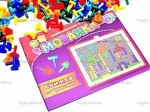 Мозаика на 220 фишек, 2716, игрушки