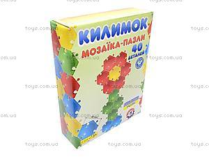 Мозаика-пазл «Коврик», 40 деталей, 2940, игрушки