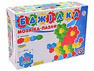 Мозаика-пазл «Пчелка», 2995, іграшки