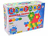 Мозаика-пазл «Пчелка», 2995, интернет магазин22 игрушки Украина