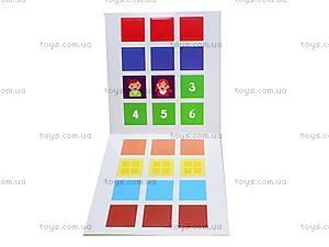 Детская мозаика из наклеек, К166016У, купить