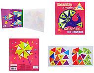 Мозаика из наклеек «Треугольники», К166011У, интернет магазин22 игрушки Украина