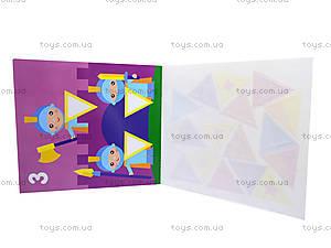 Мозаика из наклеек «Треугольники», К166011У, купить