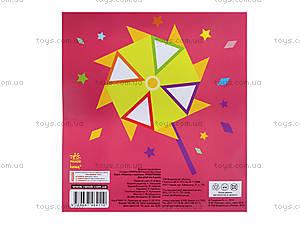 Мозаика из наклеек «Треугольники», К166011У, фото