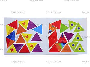 Мозаика из наклеек «Треугольники», К166011У, цена