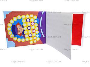 Детская мозаика из наклеек «Кружочки», К166012У, купить