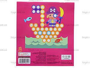 Детская мозаика из наклеек «Кружочки», К166012У, фото