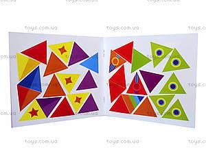 Детская мозаика из наклеек «Треугольники», К166001У, купить
