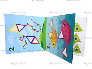 Детская мозаика из наклеек «Треугольники», К166001У, фото