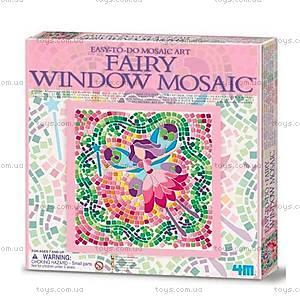 Мозаичный витраж «Девочки», 00-04565, фото