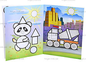 Мозаика для малышей с наклейками «Чиполлино», 4956, купить