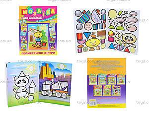 Мозаика для малышей с наклейками «Чиполлино», 4956