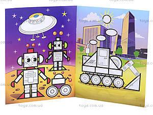 Мозаика для малышей с наклейками «Кот в сапогах», 4949, купить