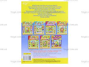 Мозаика для малышей с наклейками «Кот в сапогах», 4949, фото